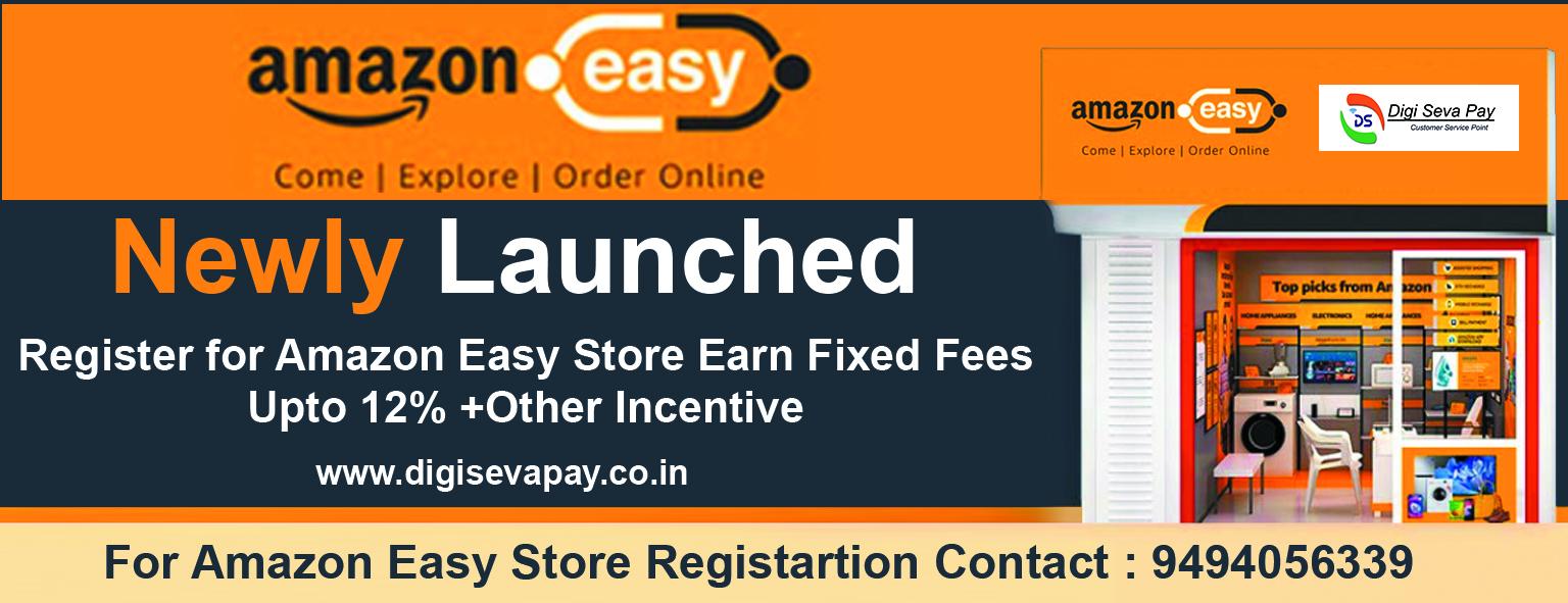 Amazon Easy Store Apply