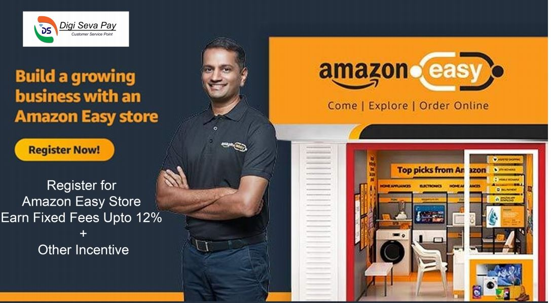 Amazon Easy Store Apply Online